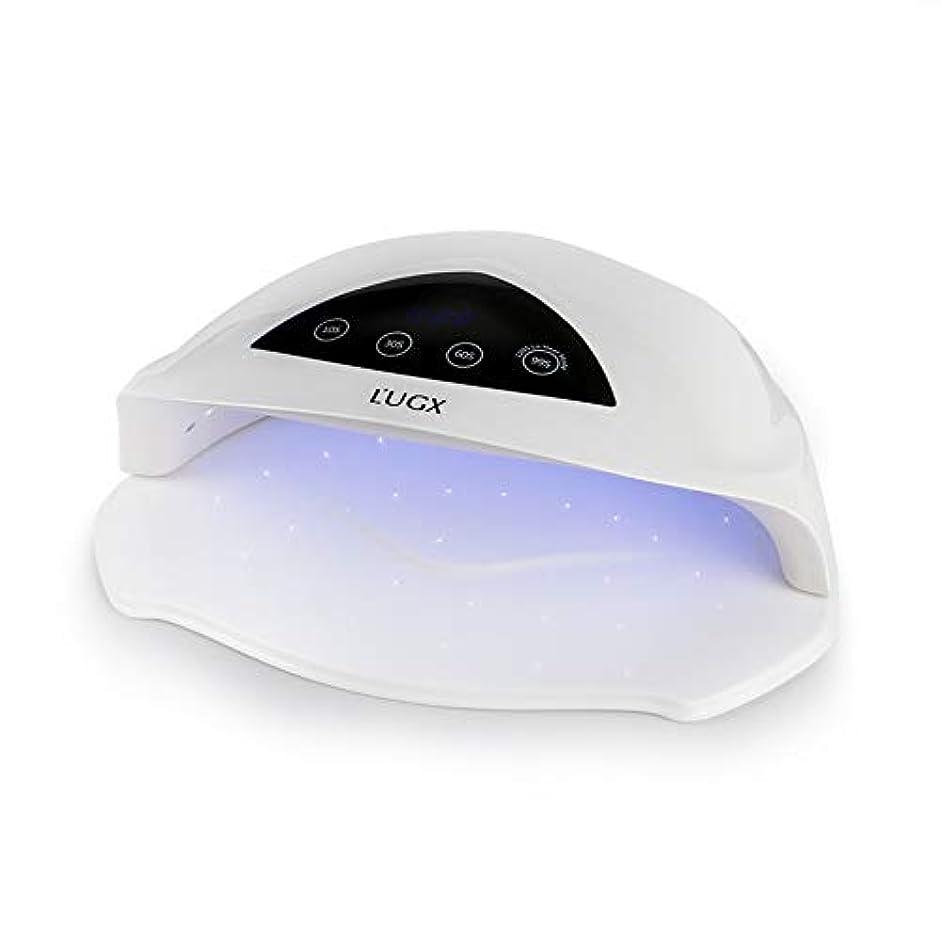 体盆地メディックネイルランプ、72Wハイパワーネイルランプ、UVスマート赤外線センサーネイル光線療法ランプ、36ランプビーズ - ホワイト