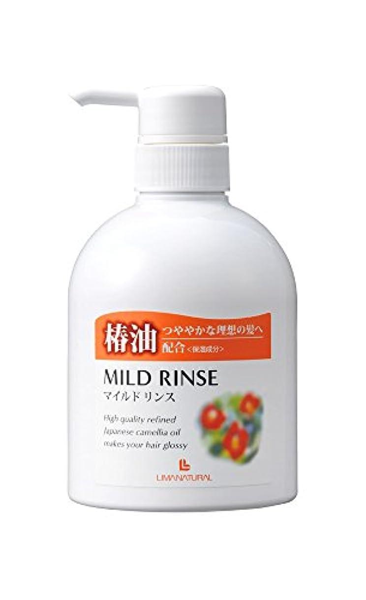 飛行機乳剤嫌なリマナチュラル 椿油配合マイルドリンス 530ml