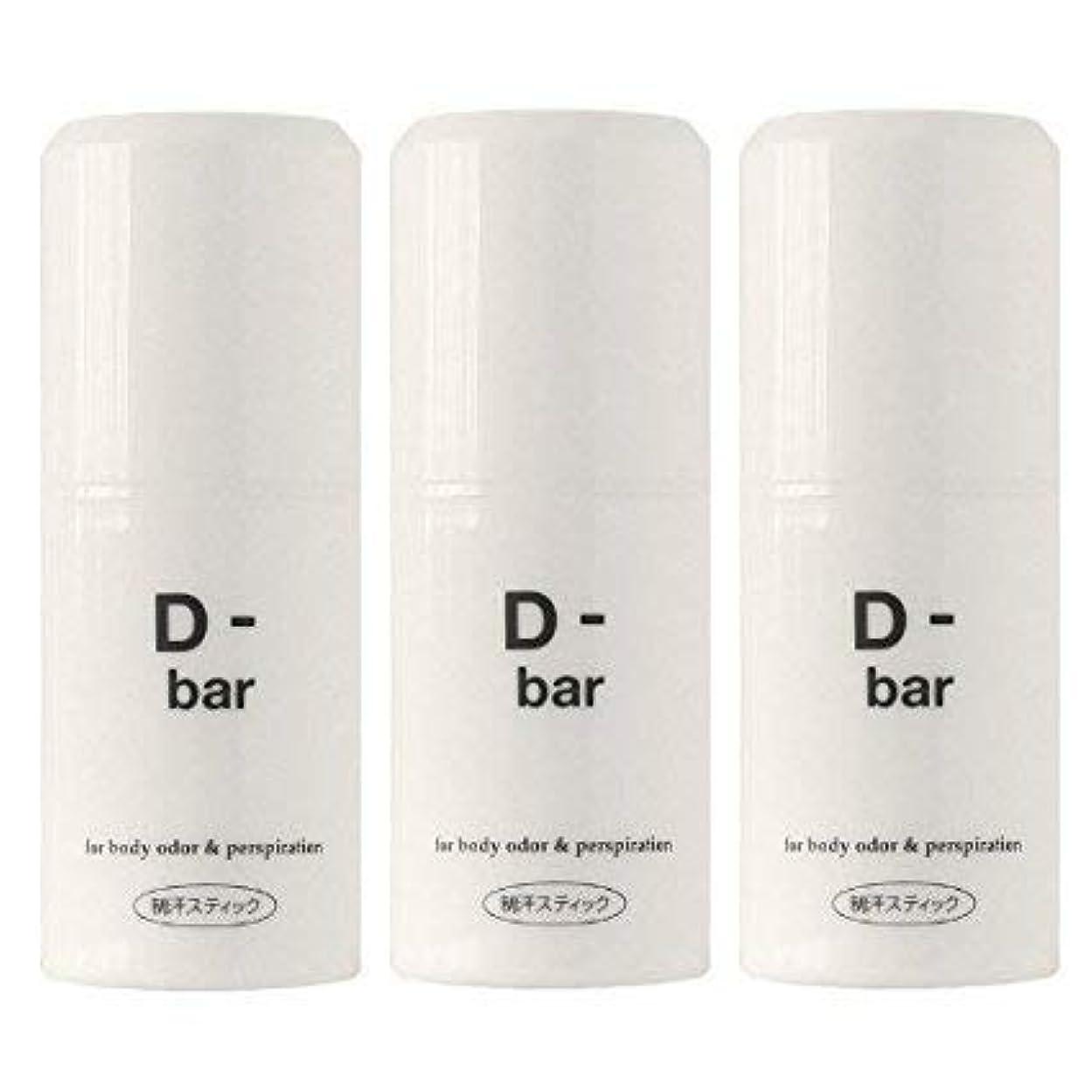 受粉者地下溶岩3個セット D-bar (ディーバー) 15g