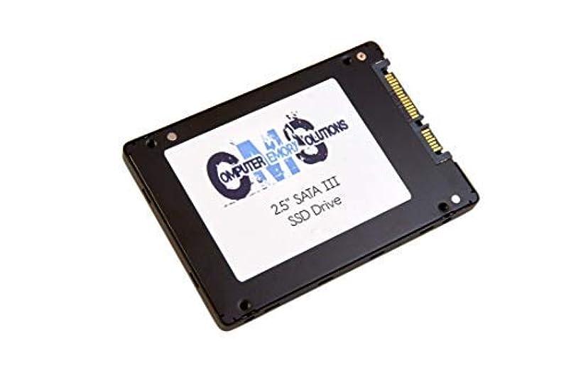 コーンホイッスルスプーン256GB SATA 6Gb/s 2.5