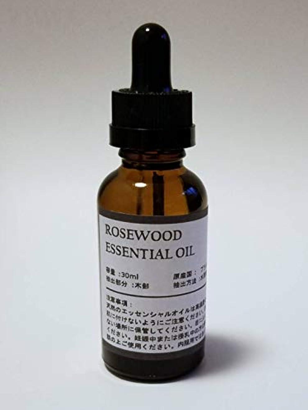 概して均等に対応する【30ml】ブラジル産 ローズウッド エッセンシャルオイル 精油 手作り 化粧品 におすすめ