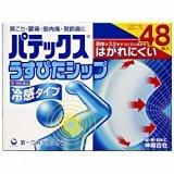 【第3類医薬品】パテックス うすぴたシップ 48枚 ×2