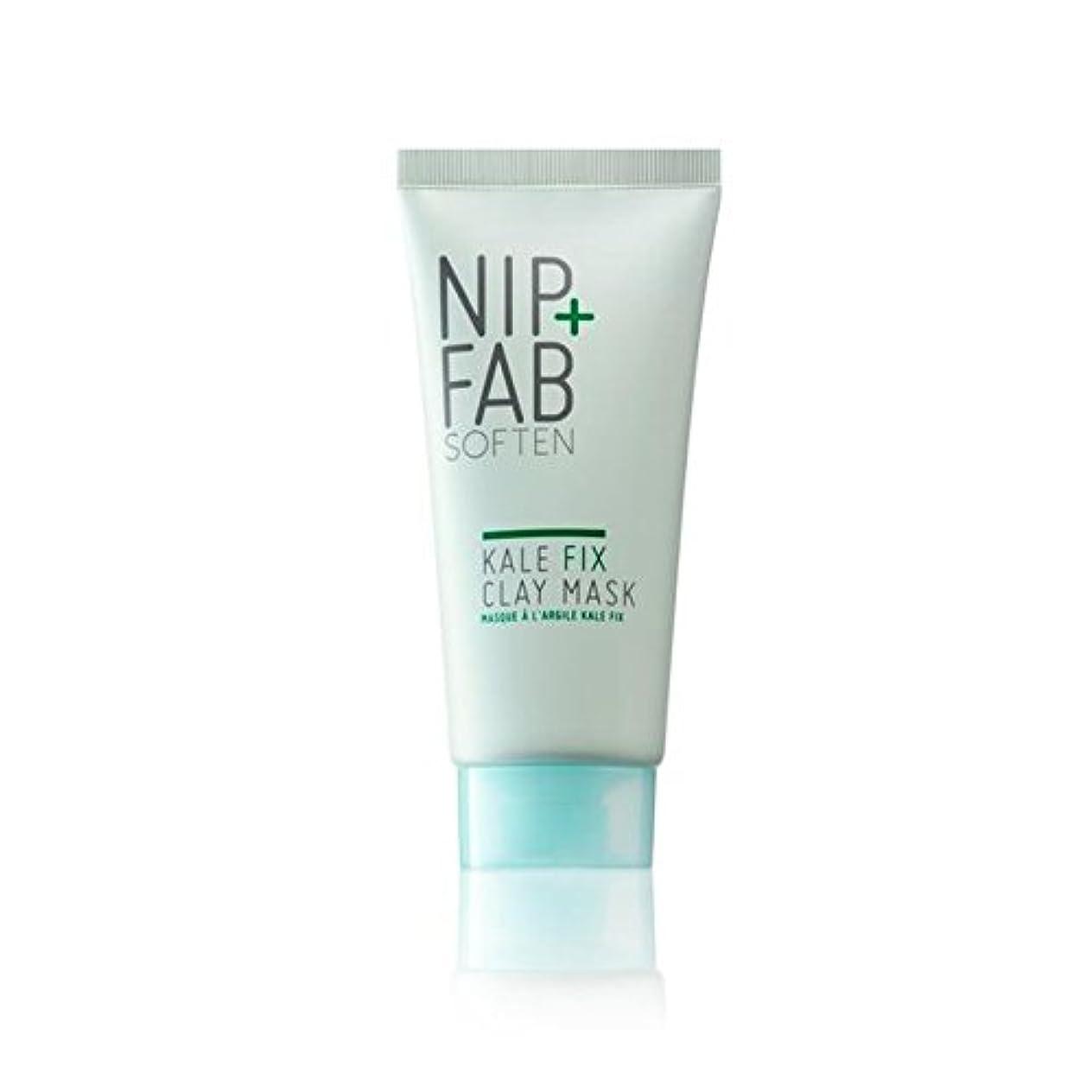 Nip+Fab Kale Fix Clay Mask 50ml (Pack of 6) - + ケール修正クレイマスク50ミリリットルニップ x6 [並行輸入品]