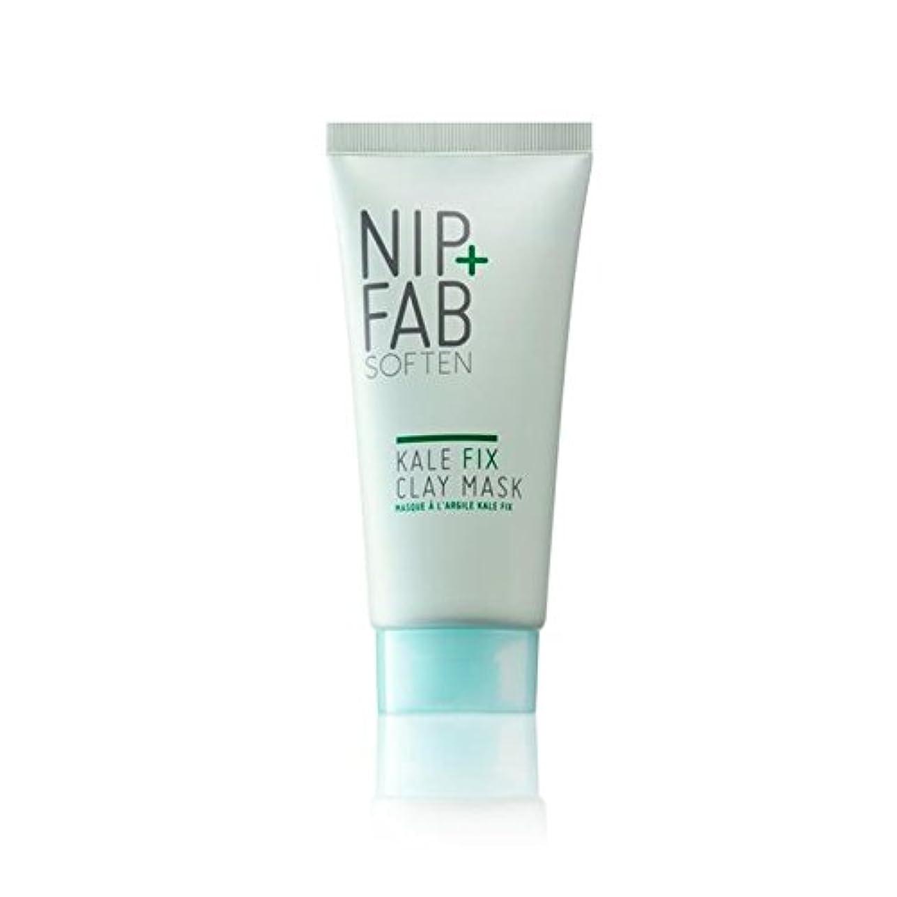 採用する尊厳序文Nip+Fab Kale Fix Clay Mask 50ml (Pack of 6) - + ケール修正クレイマスク50ミリリットルニップ x6 [並行輸入品]