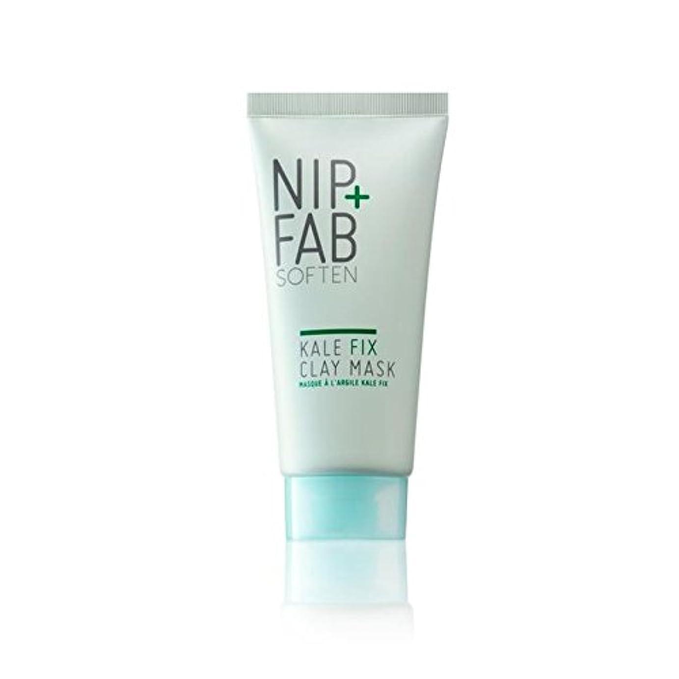 カートリッジ行市の花Nip+Fab Kale Fix Clay Mask 50ml (Pack of 6) - + ケール修正クレイマスク50ミリリットルニップ x6 [並行輸入品]
