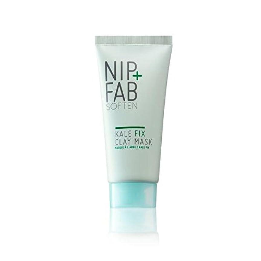 立場溶融必需品Nip+Fab Kale Fix Clay Mask 50ml - + ケール修正クレイマスク50ミリリットルニップ [並行輸入品]