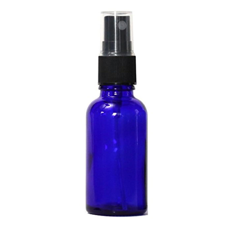 スプレーガラス瓶ボトル 30mL 遮光性ブルー おしゃれガラスアトマイザー 空容器