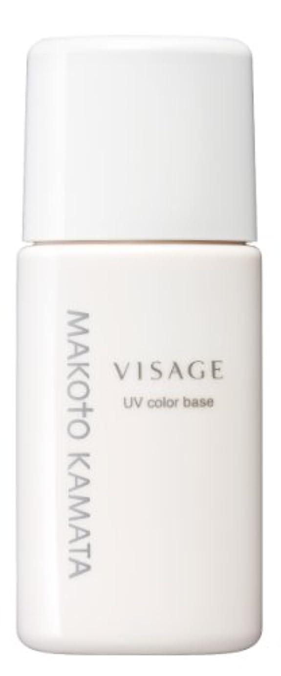 入場料過ち対称ヴィザージュ UV カラーベース50 アイボリー SPF50+/PA++