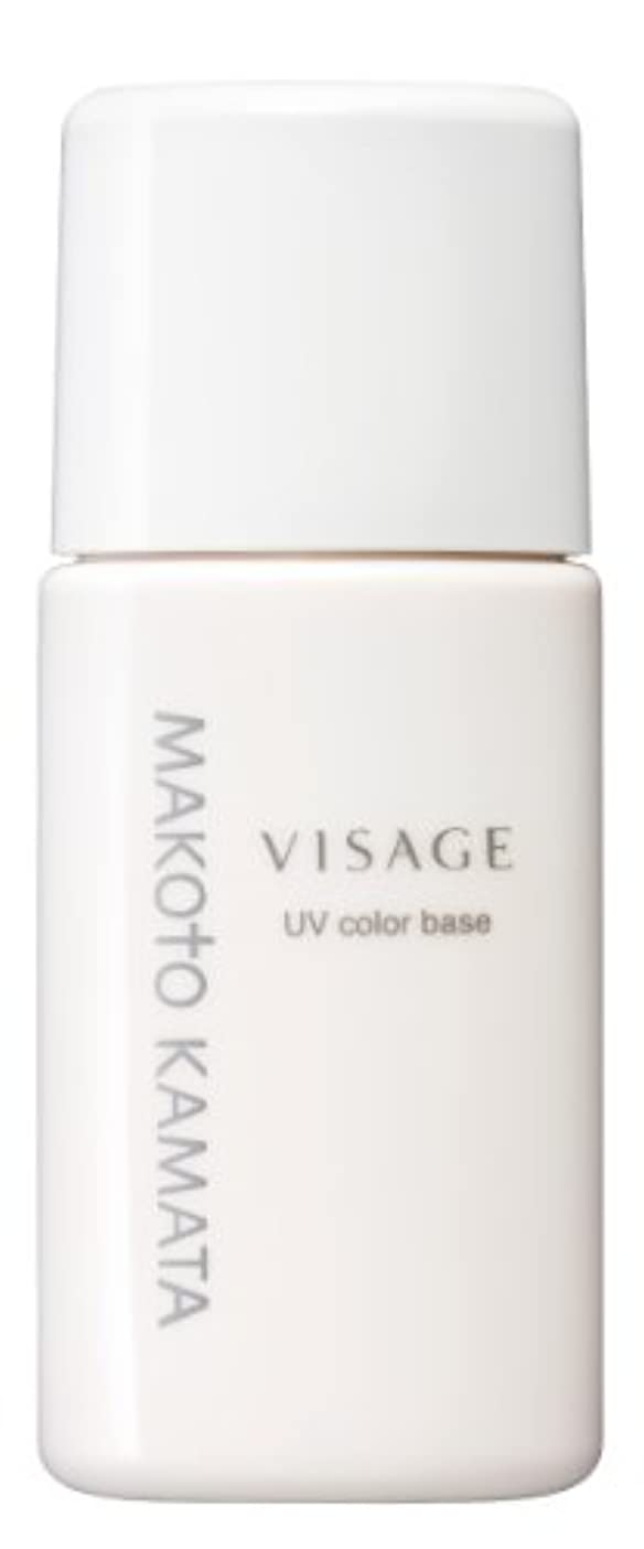 ヴィザージュ UV カラーベース50 アイボリー SPF50+/PA++