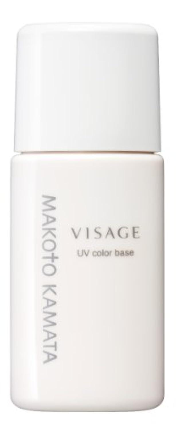 呼び起こす報酬発行するヴィザージュ UV クリアーミルク50 クリアー SPF50/PA+++