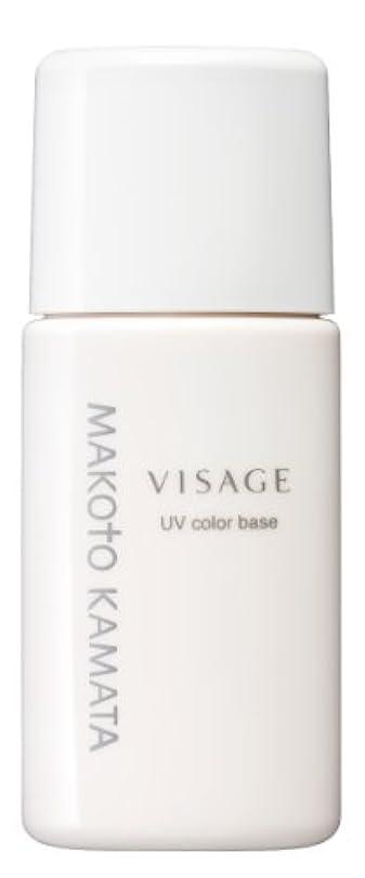 オーク禁止する速いヴィザージュ UV カラーベース50 アイボリー SPF50+/PA++