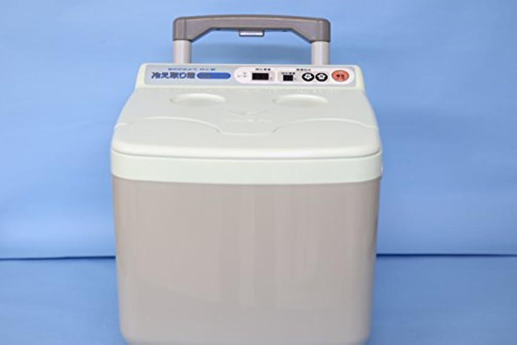 HITACHI 日立 発売元 株式会社高陽社 FB-C70 冷え取り君 NEWスーパーマイコン 足湯器(フットバス/スパ)