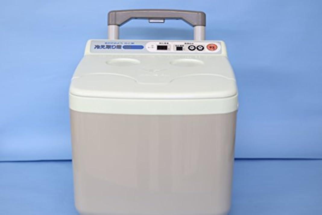 騒々しい白いラオス人HITACHI 日立 発売元 株式会社高陽社 FB-C70 冷え取り君 NEWスーパーマイコン 足湯器(フットバス/スパ)