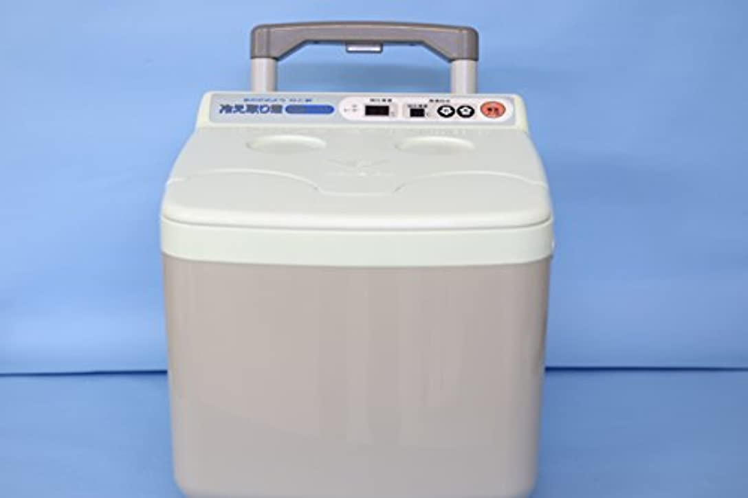 肌寒い六親指HITACHI 日立 発売元 株式会社高陽社 FB-C70 冷え取り君 NEWスーパーマイコン 足湯器(フットバス/スパ)