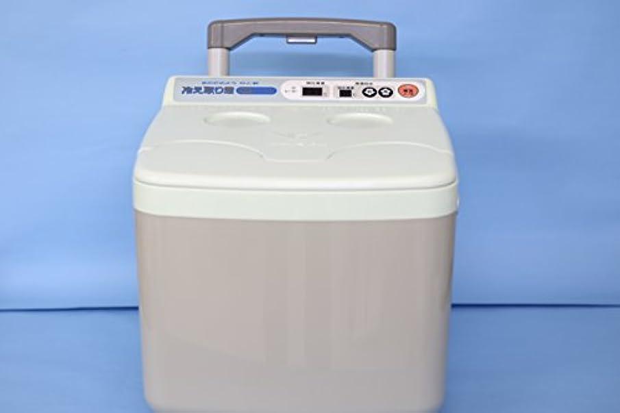 成熟酸化する通信するHITACHI 日立 発売元 株式会社高陽社 FB-C70 冷え取り君 NEWスーパーマイコン 足湯器(フットバス/スパ)