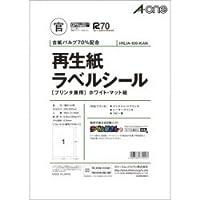 エーワン:再生紙ラベルシール ホワイトマット紙 1面 RL1A-100-KAN