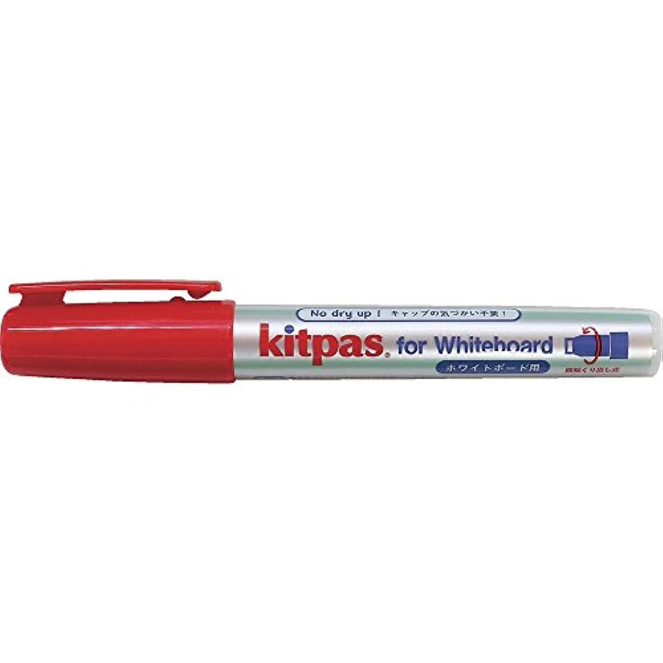 希少性キノコ変換するキットパス ホワイトボード用キットパス 赤 WKP-R ホワイトボード用マーカー