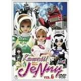 Kawaii!JeNny<かわいい!ジェニー> Vol.6 [DVD]