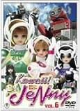 Kawaii!JeNny Vol.6[DVD]