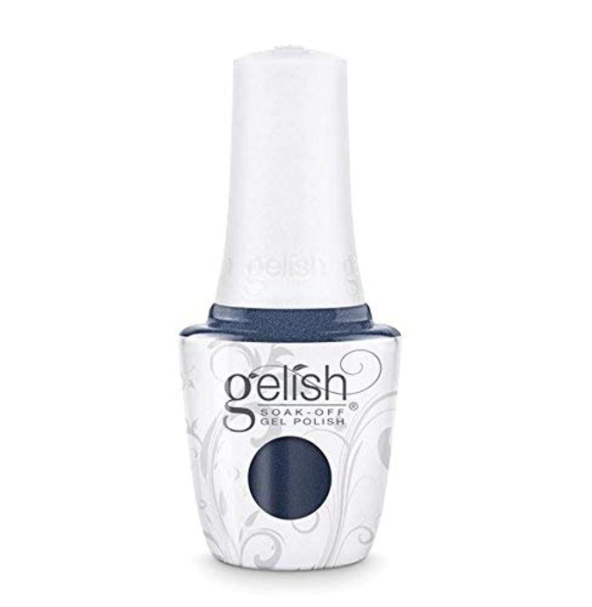 演劇来てシフトGelish Soak-Off Gel - African Safari Collection - No Cell? Oh Well! - 15 ml/05 oz