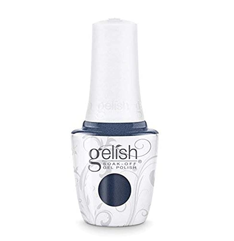刈る第四一掃するGelish Soak-Off Gel - African Safari Collection - No Cell? Oh Well! - 15 ml/05 oz