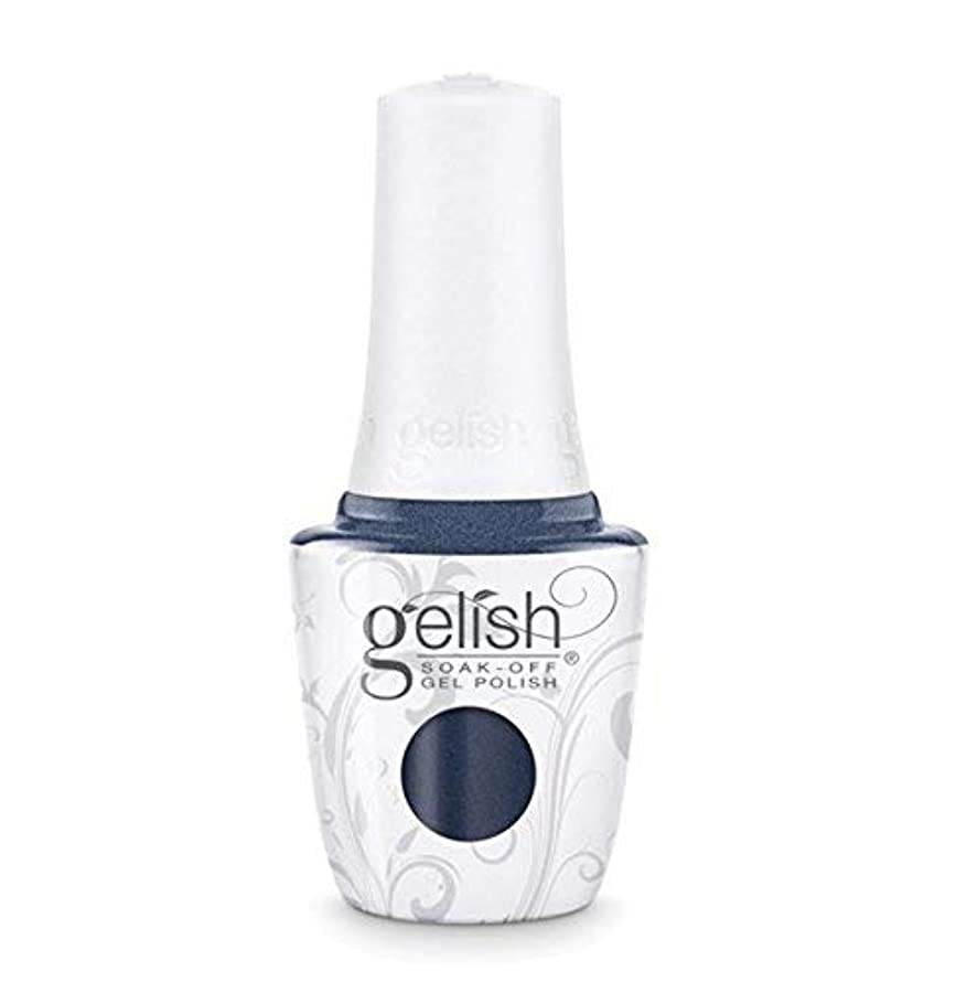 遠近法ジョリー腹Gelish Soak-Off Gel - African Safari Collection - No Cell? Oh Well! - 15 ml/05 oz