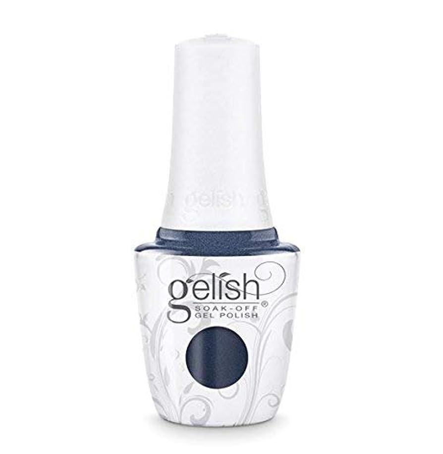 ボウル消去階下Gelish Soak-Off Gel - African Safari Collection - No Cell? Oh Well! - 15 ml/05 oz