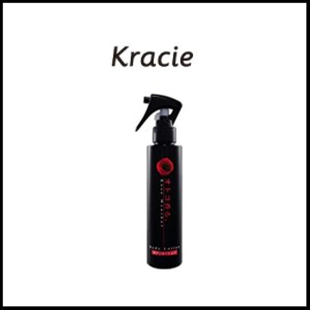 ロック米ドル宣言【X3個セット】 クラシエ オトコ香る ボディーローション(レッドローズ) 150ml 容器入り
