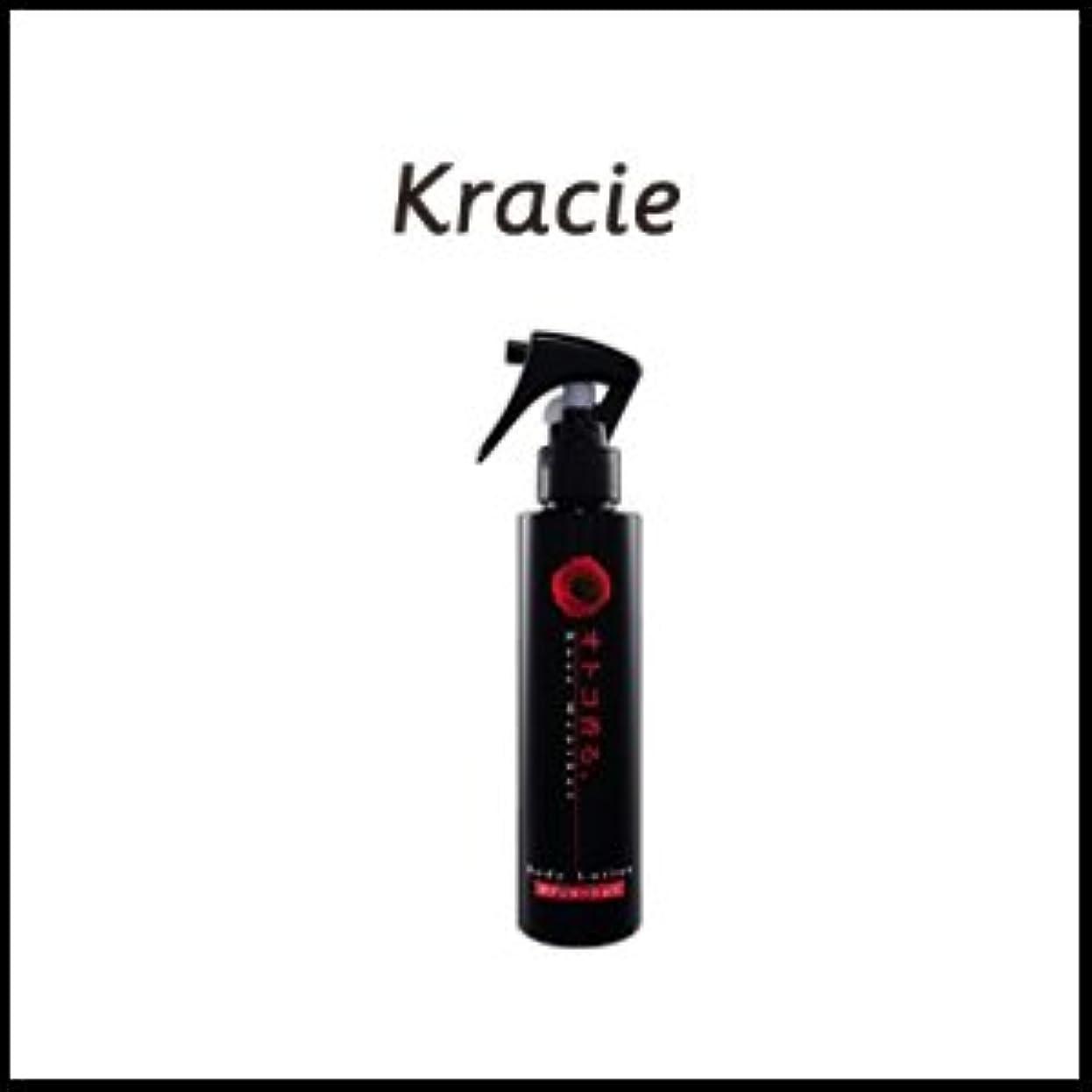 【X4個セット】 クラシエ オトコ香る ボディーローション(レッドローズ) 150ml 容器入り