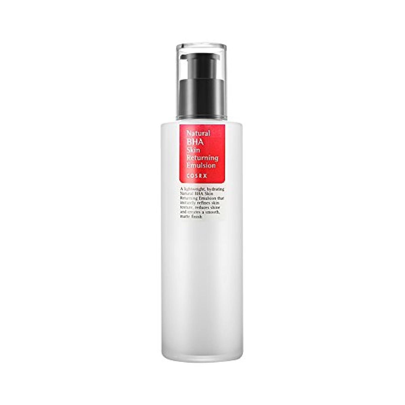 絶望的な承知しました悪夢COSRX ナチュラル BHA スキンリータニング エマルジョン/Natural BHA Skin Returning Emulsion(100ml) (100ml*3個)