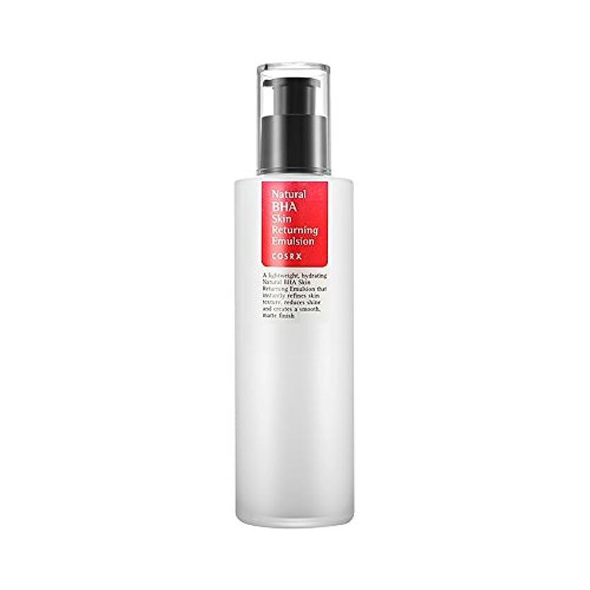 読書流出効能COSRX ナチュラル BHA スキンリータニング エマルジョン/Natural BHA Skin Returning Emulsion(100ml) (100ml*3個)