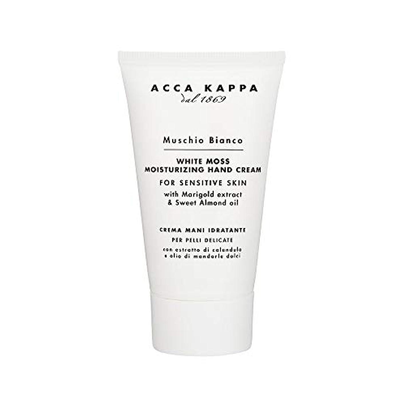 放置分析する季節acca kappa ホワイトモスハンドクリーム 75ml [801208] [並行輸入品]
