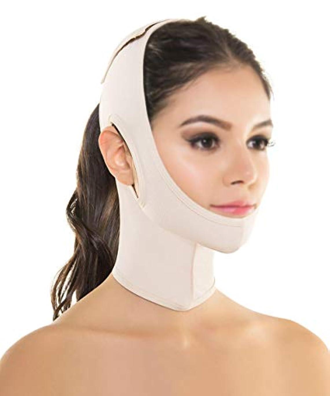 枕姿を消す排他的フェイスリフトマスク、シリコーンVフェイスマスクリフティングフェイスマスクフェイスリフティングアーティファクトリフティングダブルあご術後包帯顔と首リフト (Color : Skin tone)