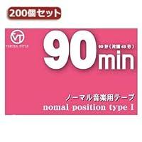 200個セット VERTEX カセットテープ90分(片面45分)インデックスカード付 VC-90X200