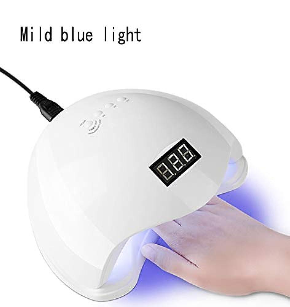 空白ゴミ憤るプロフェッショナルUV LEDジェルネイルランプポリッシュ硬化ドライヤーライトスマートタイマー自動タイマー設定