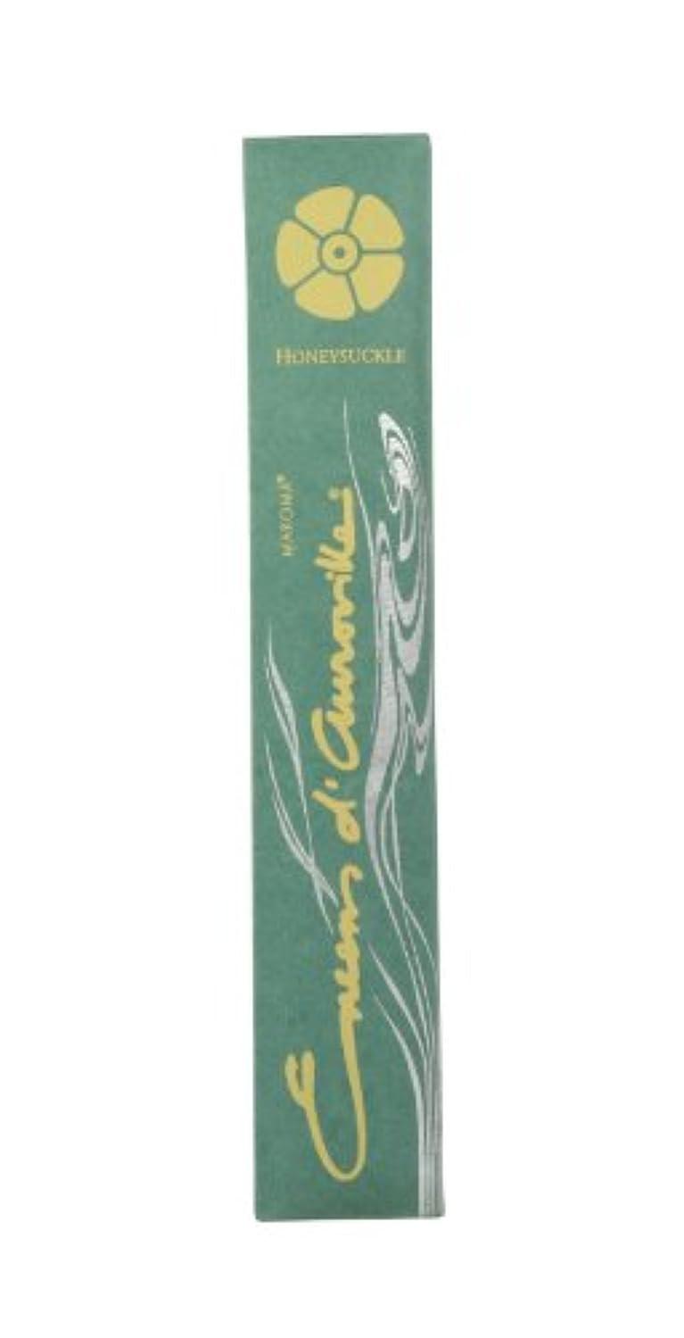 フィドル手入れ改善するMaroma自然Incense Encens d 'aurovilleスイカズラ10 Sticks
