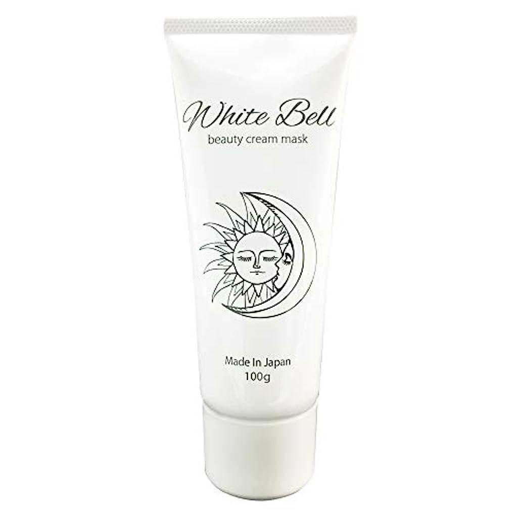 ホワイトベル ビューティークリームマスク White-Bell beauty cream mask ナイトクリーム オールインワン