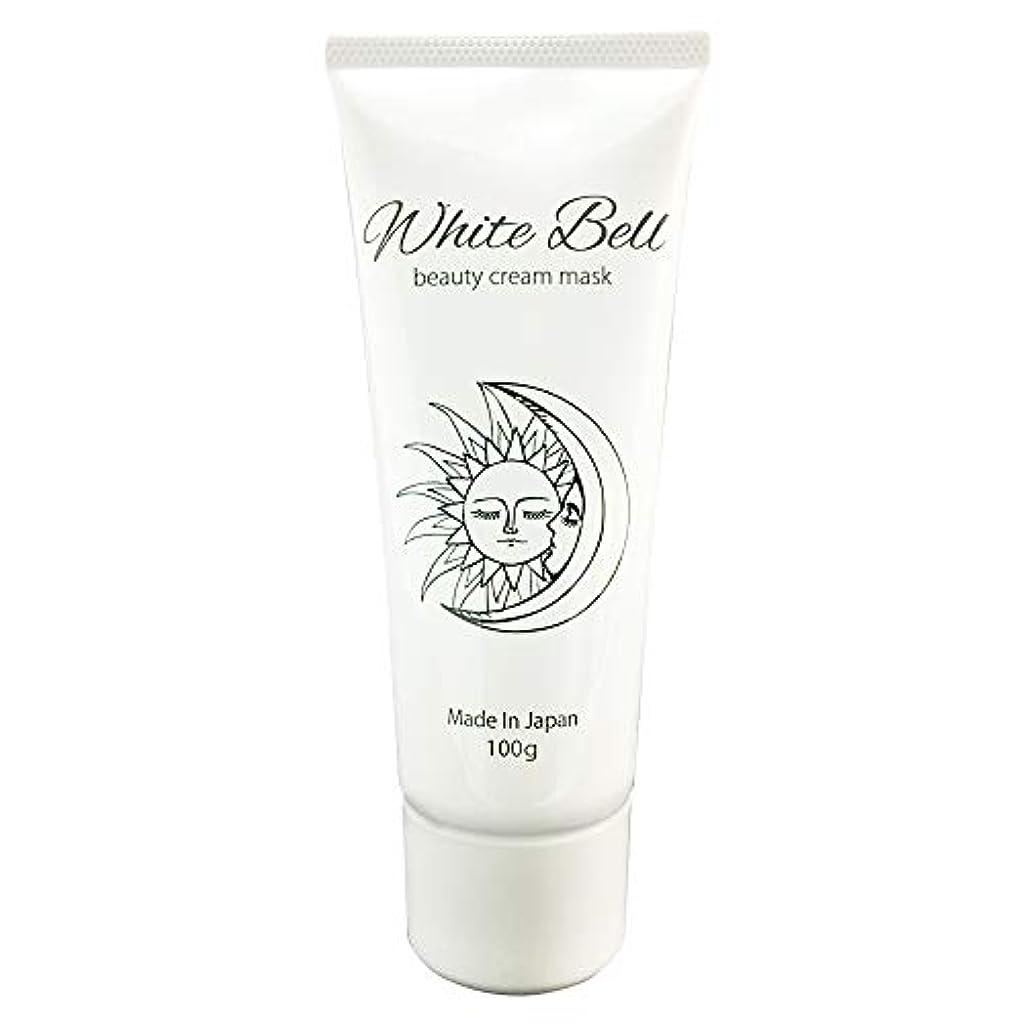 均等に破壊フィットネスホワイトベル ビューティークリームマスク White-Bell beauty cream mask ナイトクリーム オールインワン