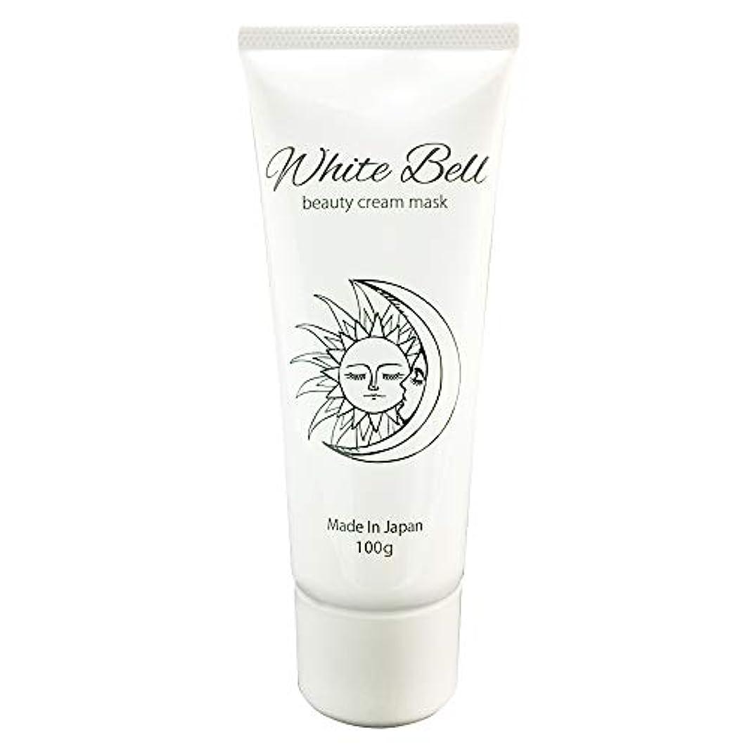 侵略マイク潜在的なホワイトベル ビューティークリームマスク White-Bell beauty cream mask ナイトクリーム オールインワン