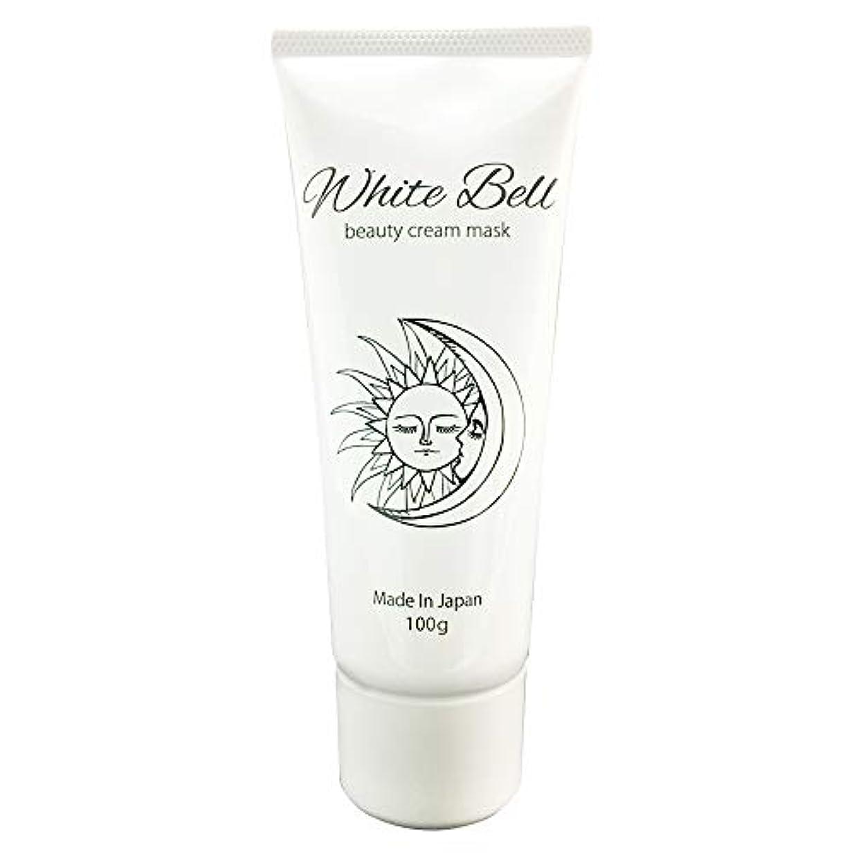 シャイコマンド規則性White Bell (ホワイトベル) フェイスマスク ジェルマスク ホワイトニング 美白