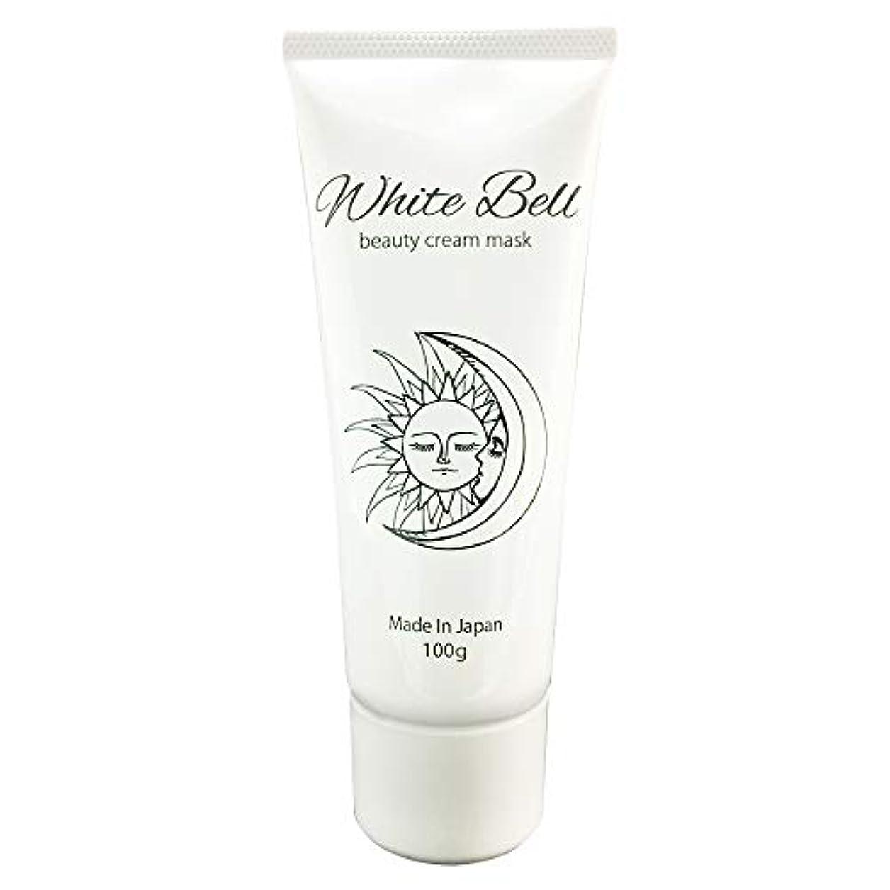 列車自動化目の前のホワイトベル ビューティークリームマスク White-Bell beauty cream mask ナイトクリーム オールインワン