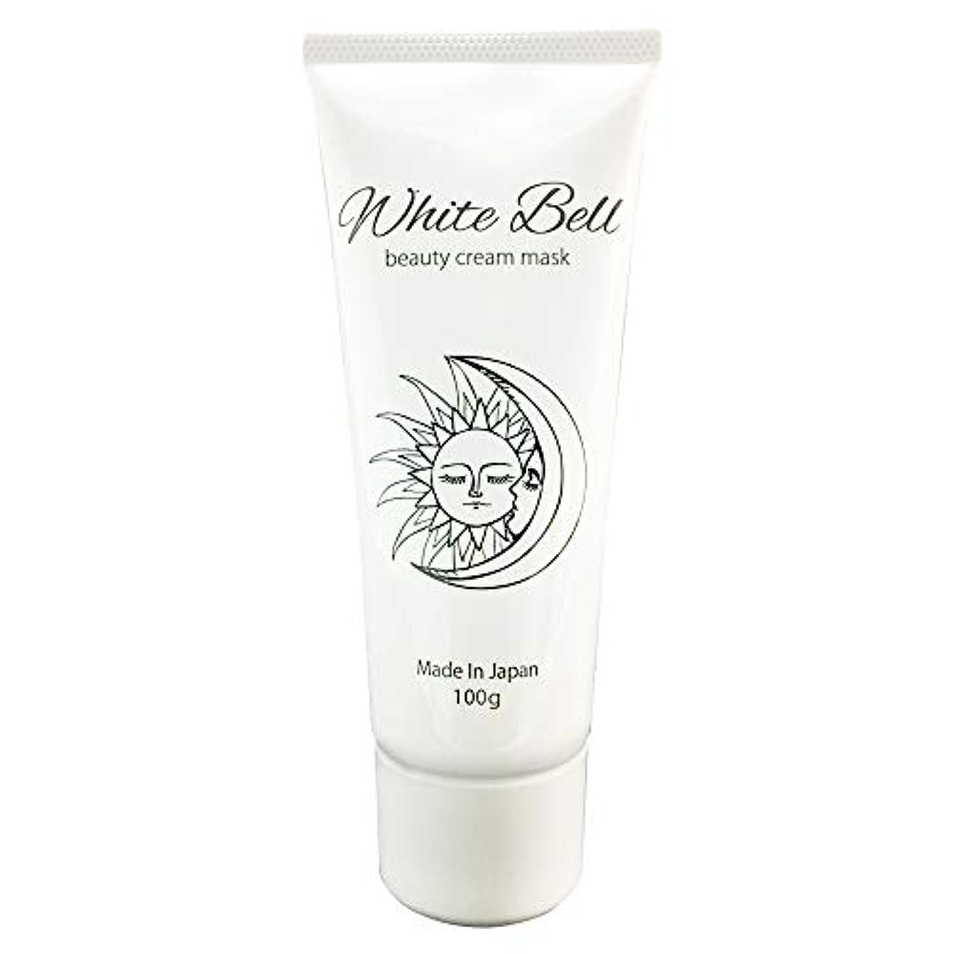 ピニオン分布鉛ホワイトベル ビューティークリームマスク White-Bell beauty cream mask ナイトクリーム オールインワン
