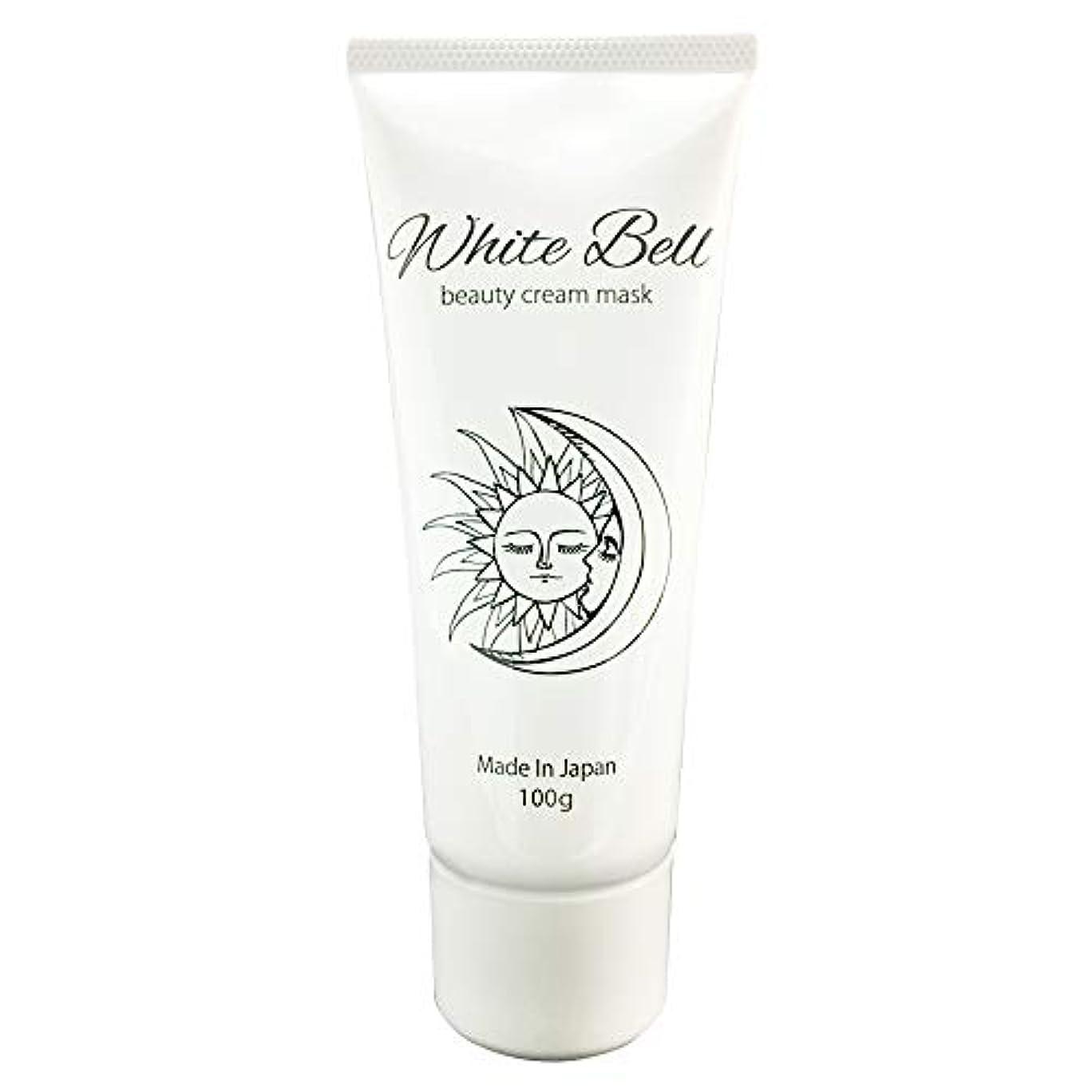 堤防理容室ワイヤーホワイトベル ビューティークリームマスク White-Bell beauty cream mask ナイトクリーム オールインワン