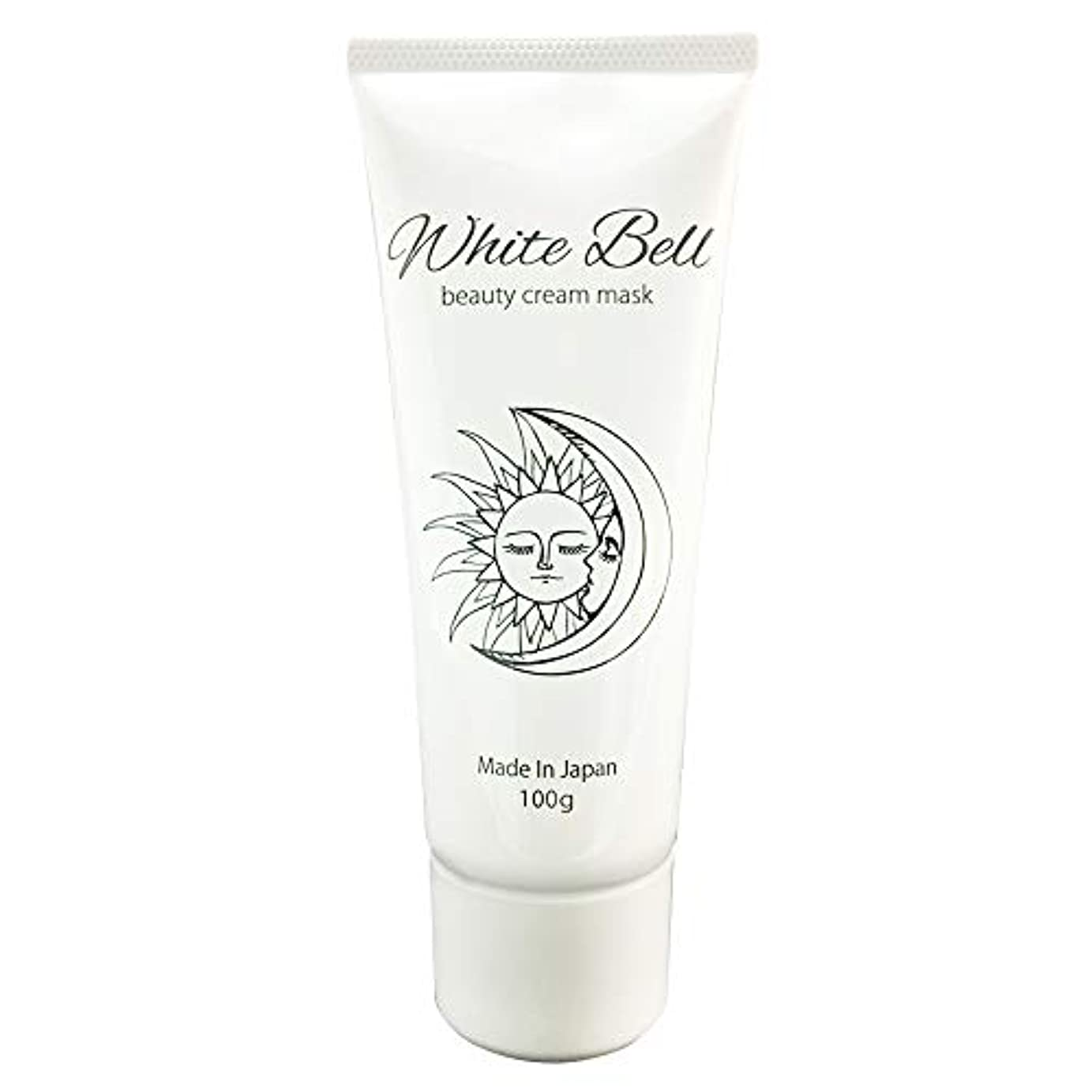 合唱団割合全体にホワイトベル ビューティークリームマスク White-Bell beauty cream mask ナイトクリーム オールインワン