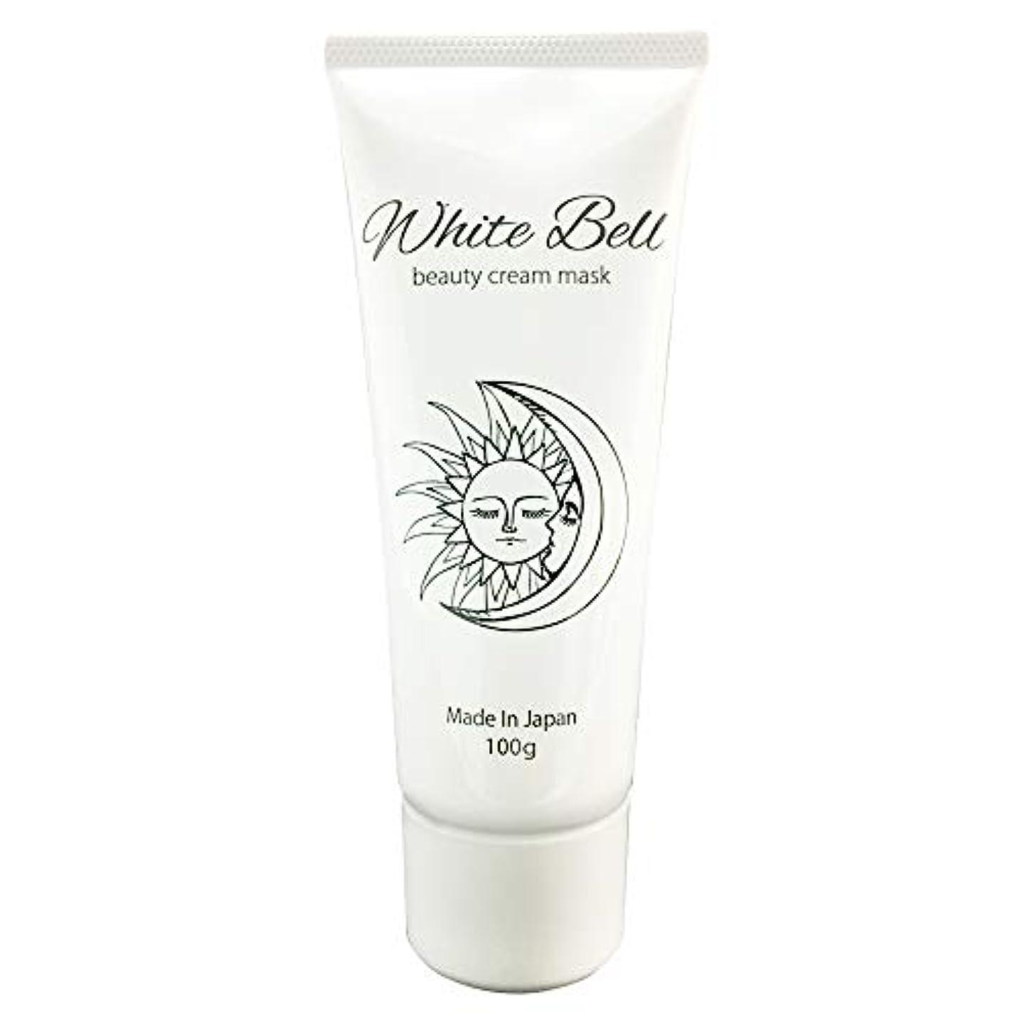 港狼の配列ホワイトベル ビューティークリームマスク White-Bell beauty cream mask ナイトクリーム オールインワン