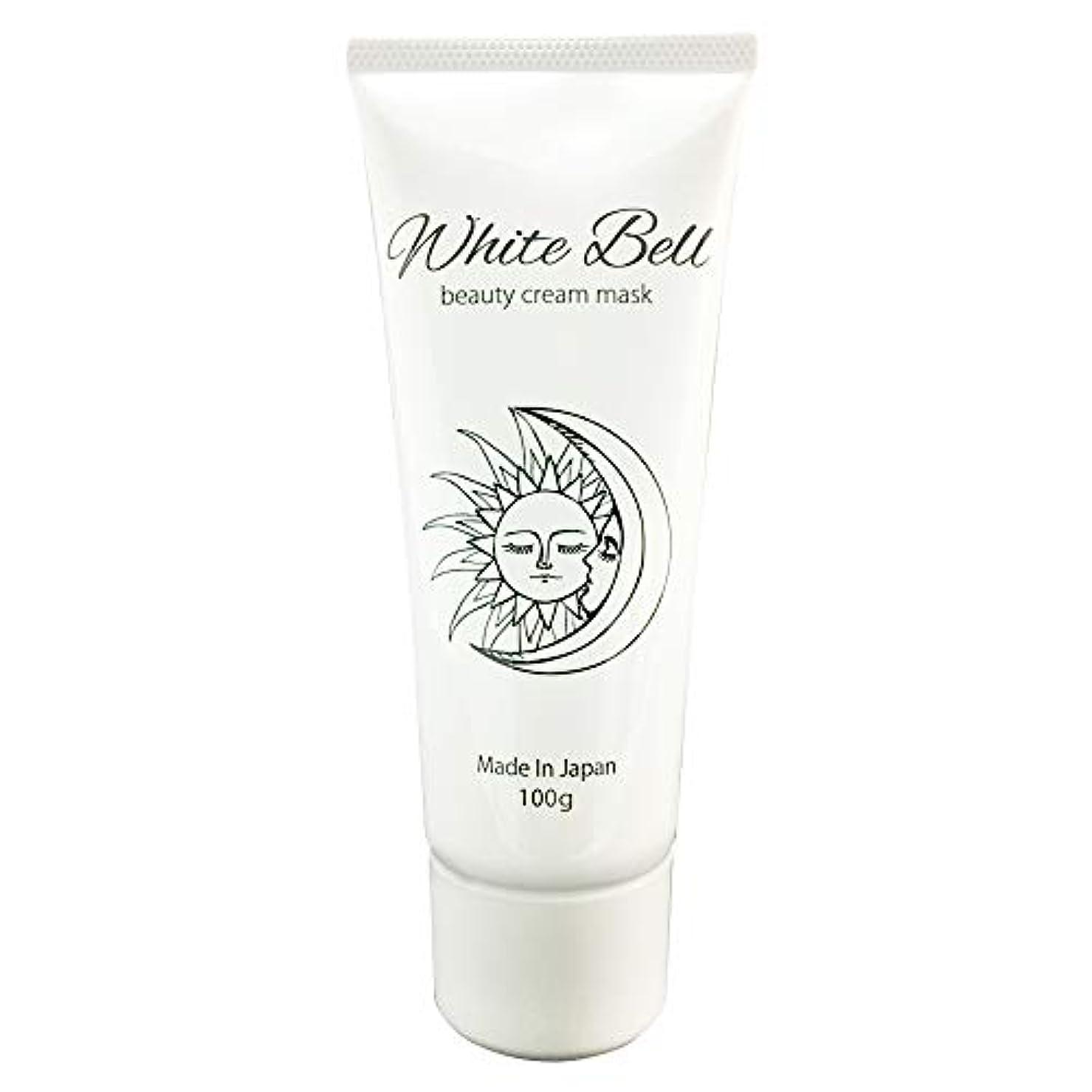 水銀の意志に反するレビュアーホワイトベル ビューティークリームマスク White-Bell beauty cream mask ナイトクリーム オールインワン