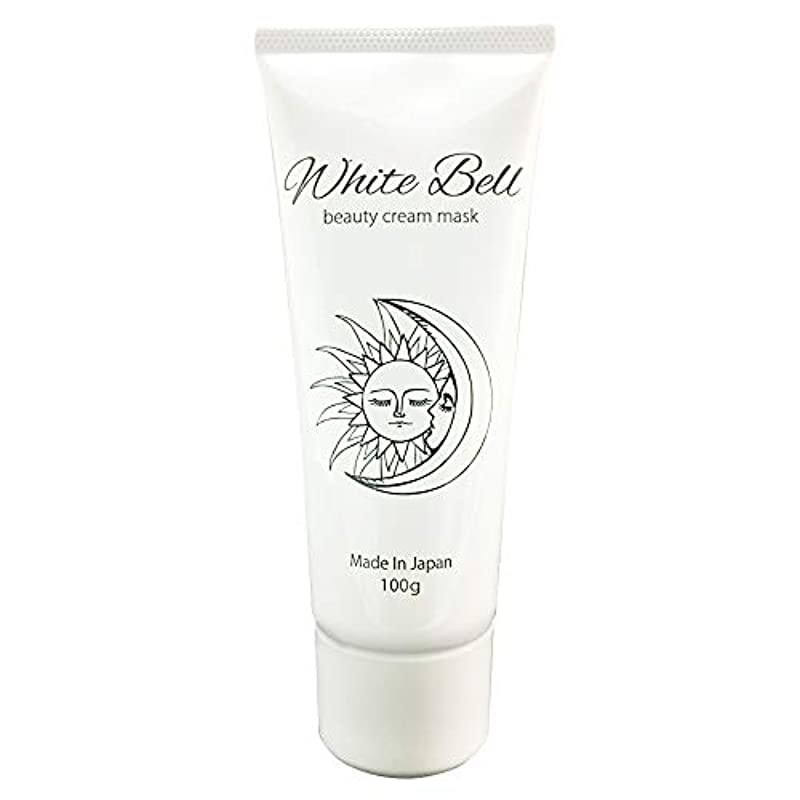 因子素晴らしさ染色ホワイトベル ビューティークリームマスク White-Bell beauty cream mask ナイトクリーム オールインワン