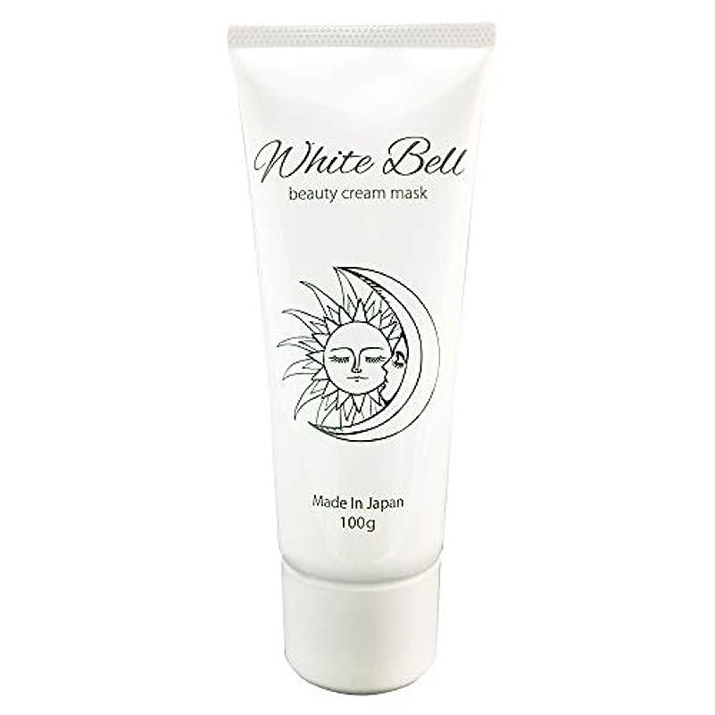 祈り賞賛実現可能White Bell (ホワイトベル) フェイスマスク ジェルマスク ホワイトニング 美白