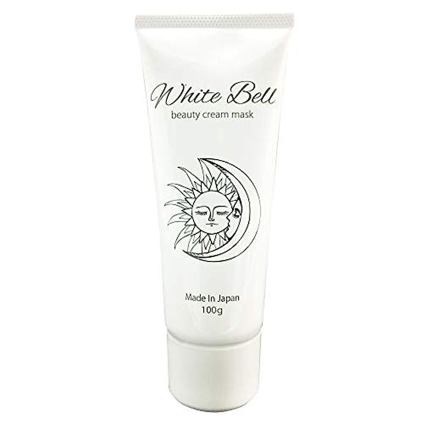 そう検出護衛ホワイトベル ビューティークリームマスク White-Bell beauty cream mask ナイトクリーム オールインワン