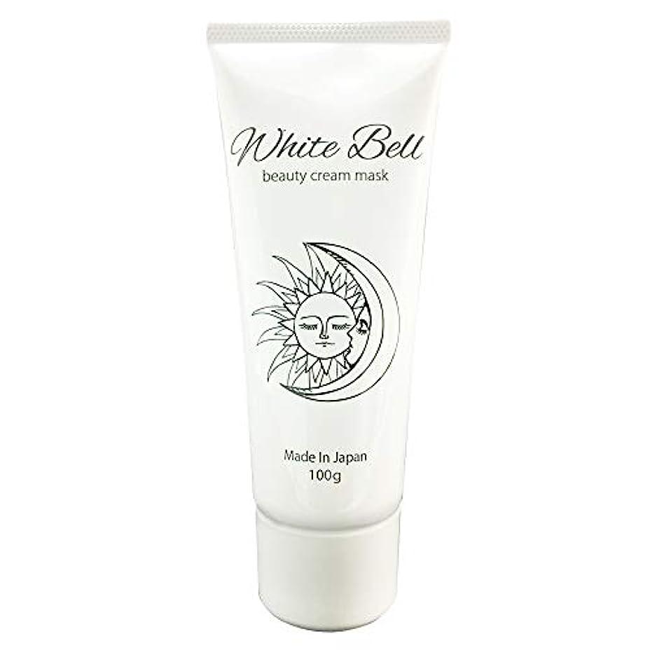 トレイ軸シェルホワイトベル ビューティークリームマスク White-Bell beauty cream mask ナイトクリーム オールインワン